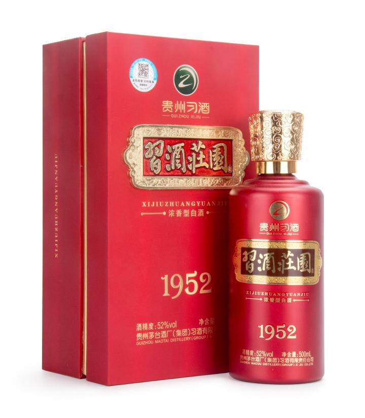 52°贵州习酒习酒庄园1952 500ml