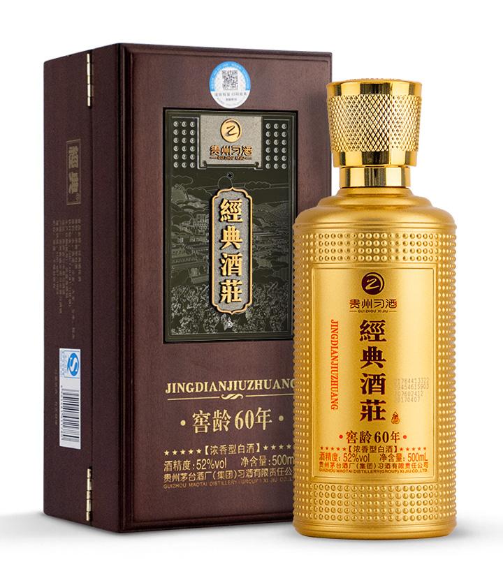 52°贵州习酒经典酒庄窖龄60年 500ml 件