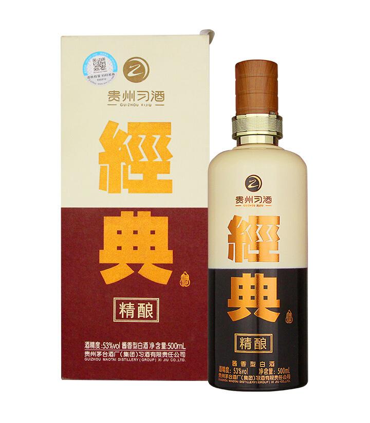 53°贵州习酒经典精酿500ml